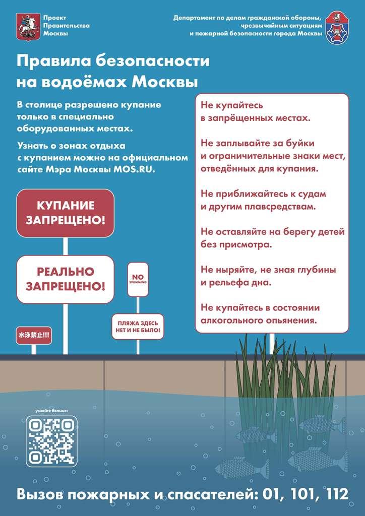 Плакат Вода (наш вариант)999
