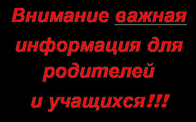 2020-03-23_15-55-20