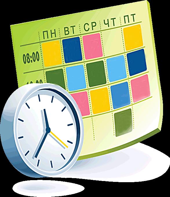 clocktimetable