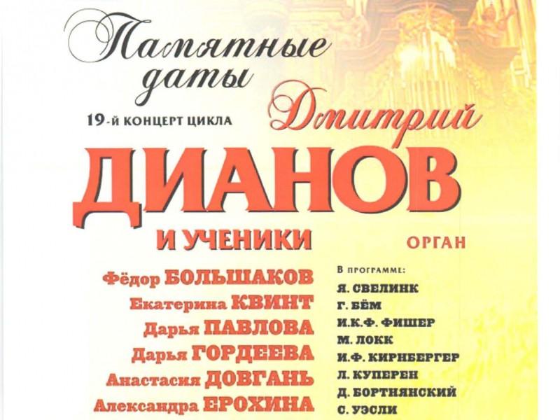 Афиша_Страница_1