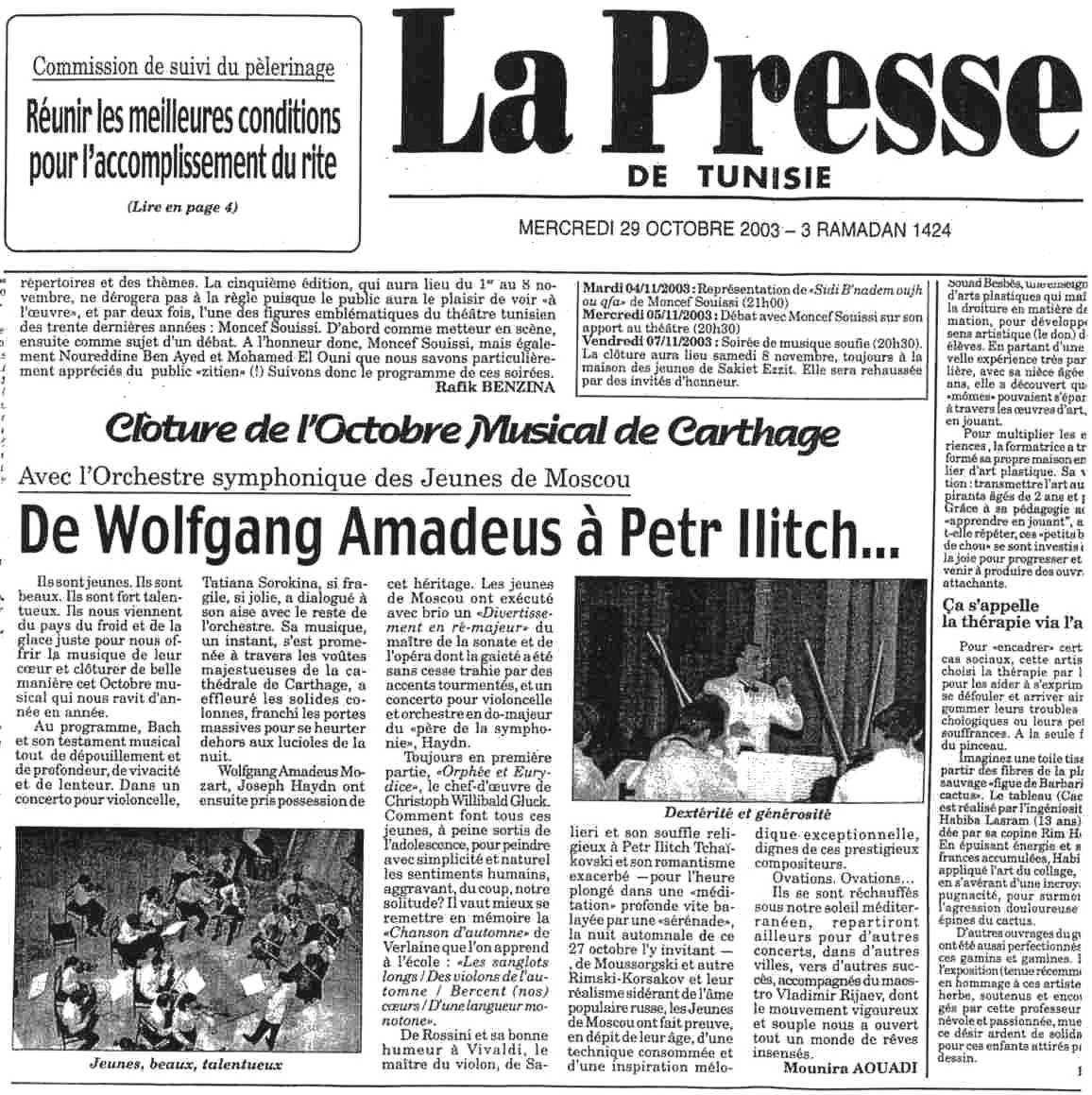 La Press