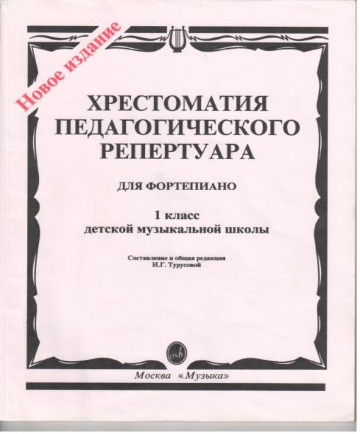 Turusova1
