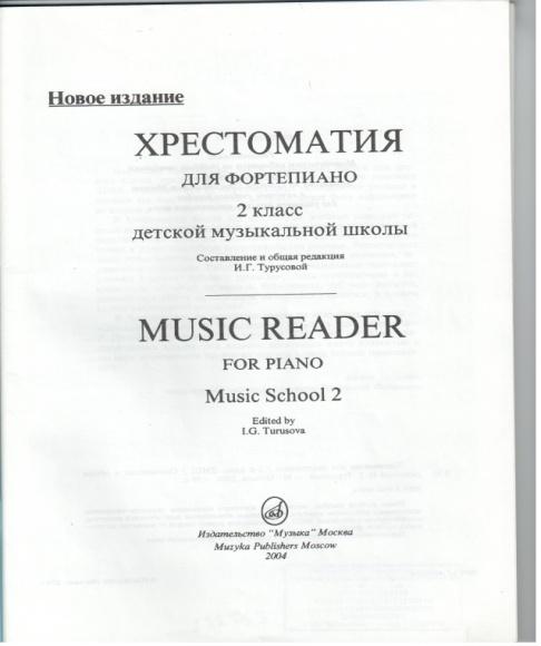 Turusova2