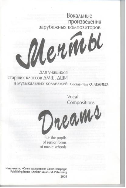lezhneva1