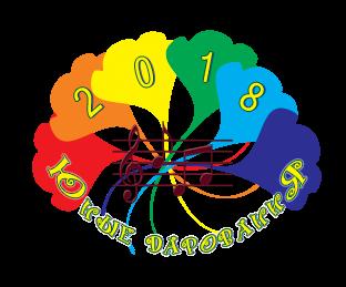 yunyiedarovaniya-2018