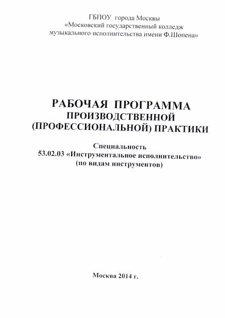 raboch_prgm