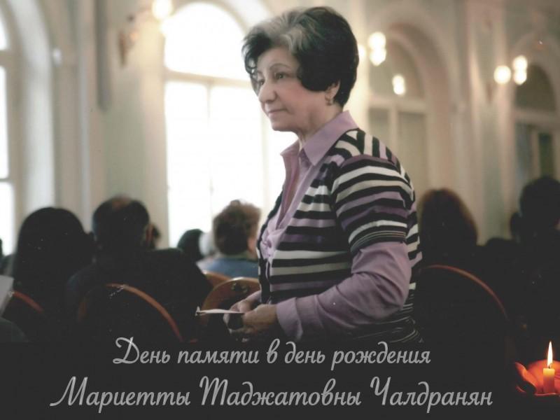 Мариетта (2)