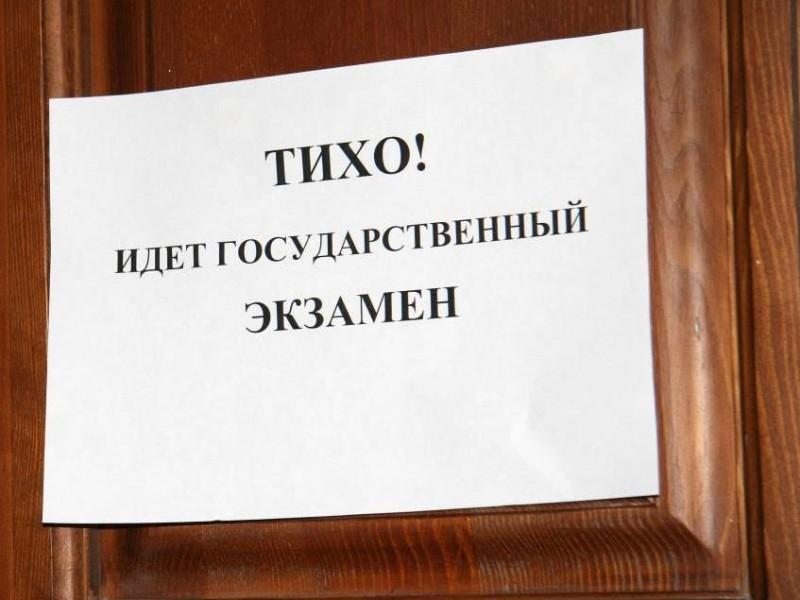 dvf-vavt.ru+тихо+экзамен