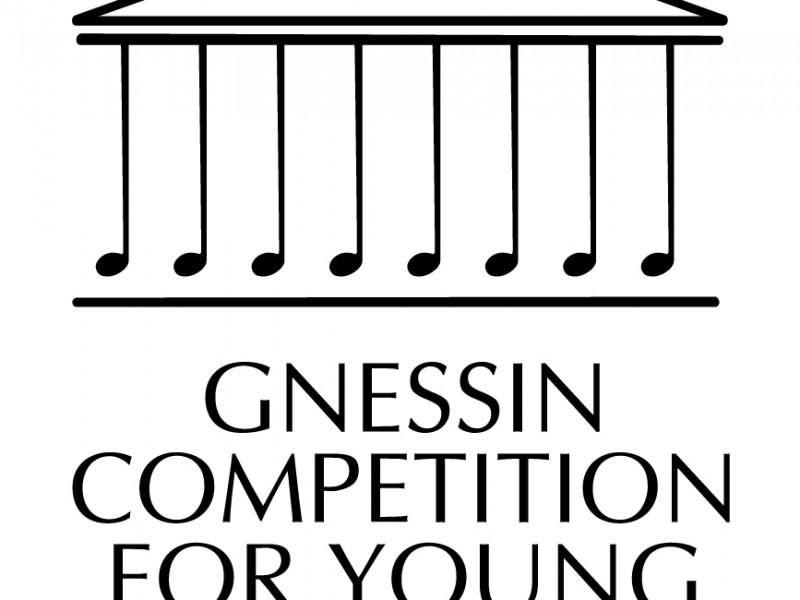 логотип гнесиных