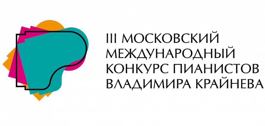 logo_konkurs_krayneva_rus_0