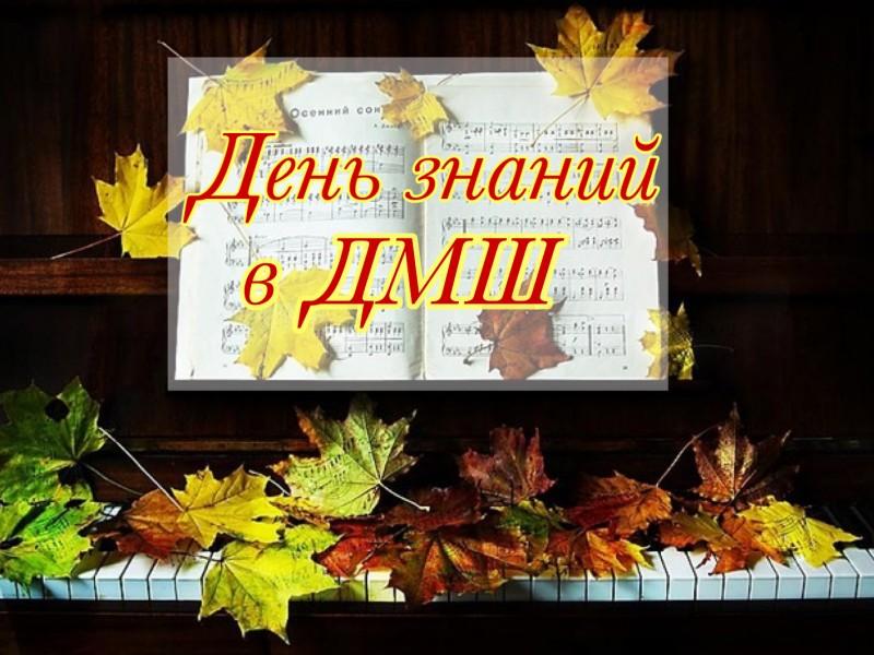 image-30-08-20-06-04 (1)
