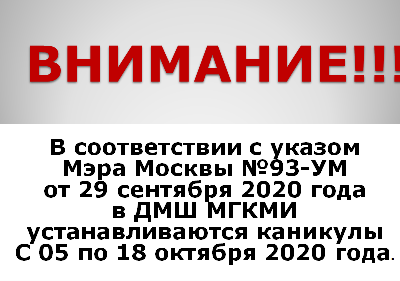 2020-09-29_16-54-20