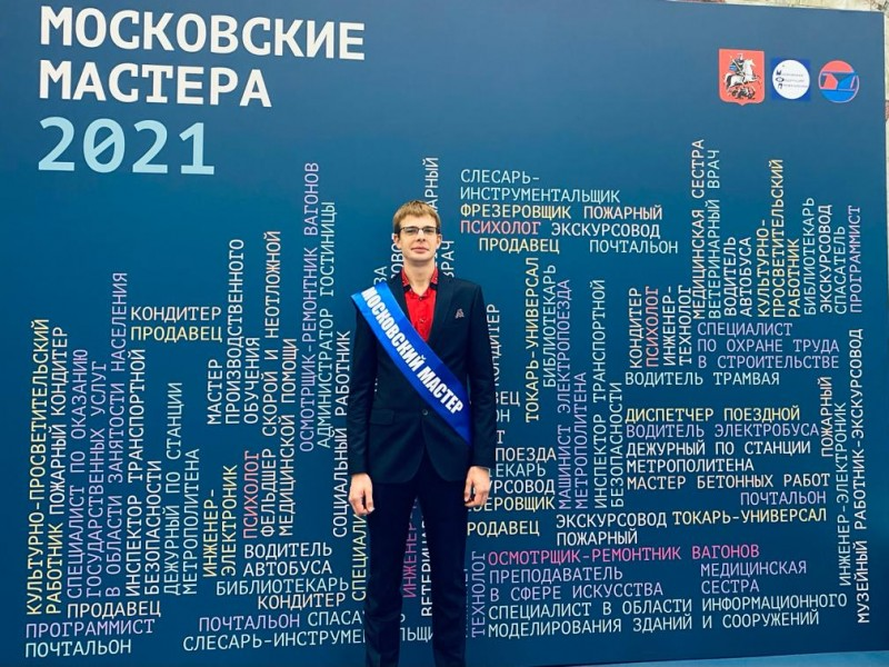 Шагов Московские мастера